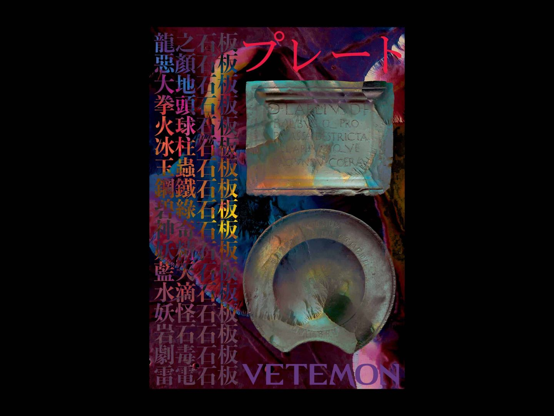 Zyxt_Vetemen_Typeface_8